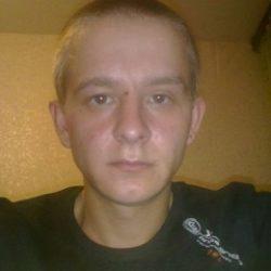 Парень. Ищу девушку для близкого общения в Екатеринбурге